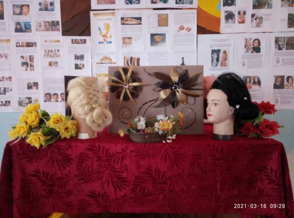Выставка постижерных изделий